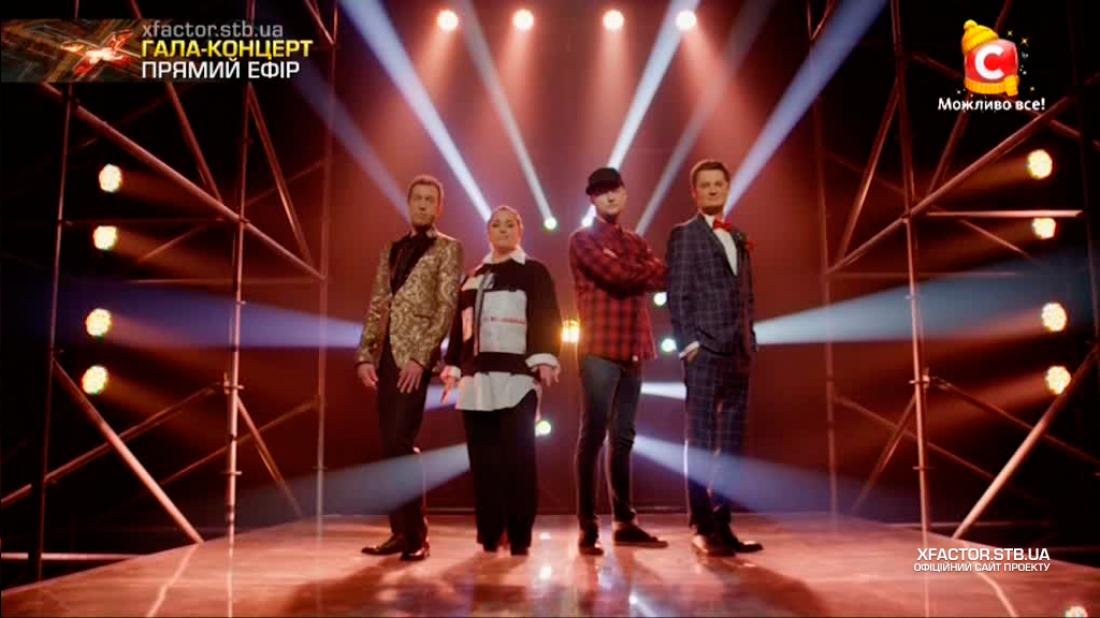 Х-фактор 6 сезон финал: Судьи шоу – Сергей Соседов, Нино Катамадзе, Андрей Хлывнюк, Игорь Хлывнюк