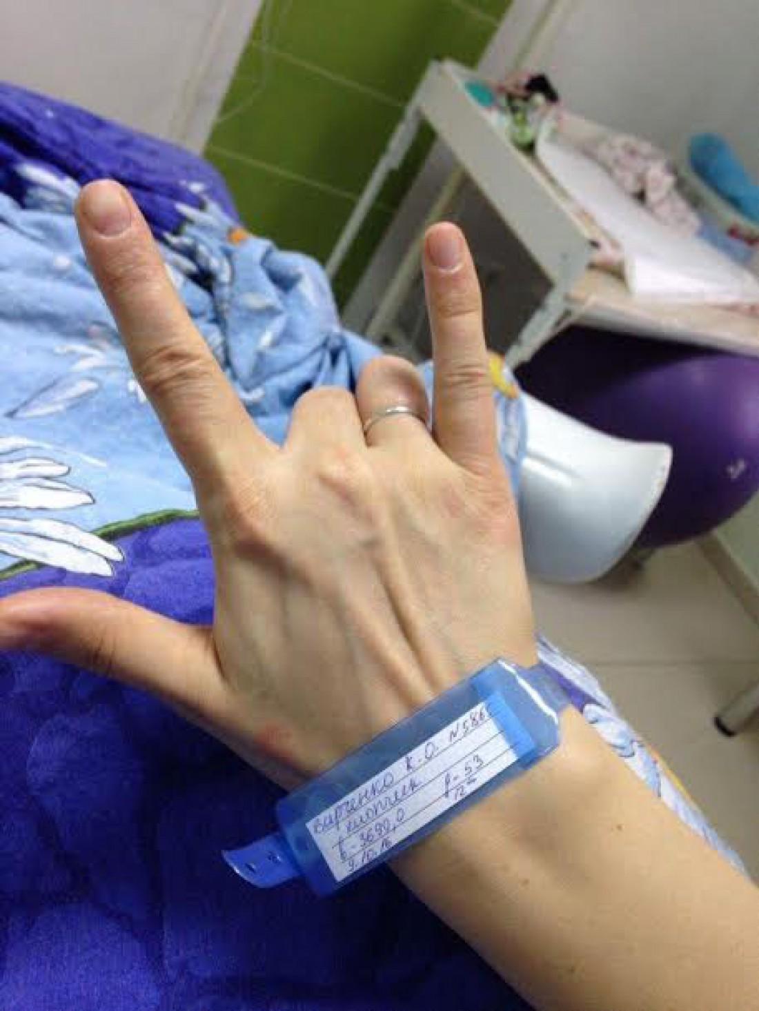Екатерина Варченко родила сына