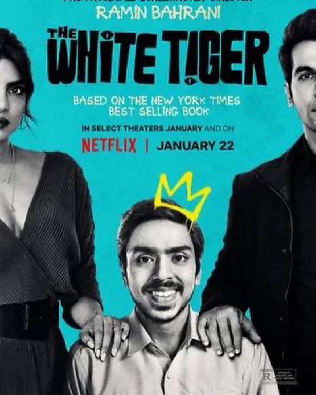 Фильм «Белый тигр»
