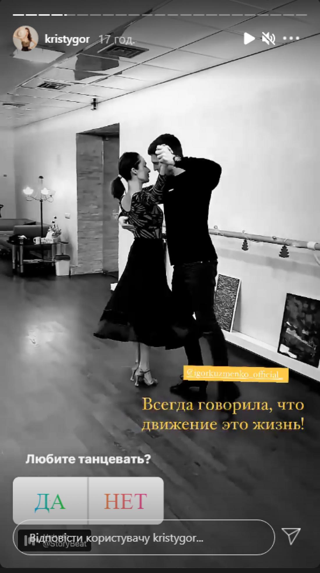 Жена Остапчука засветилась в объятиях победителя