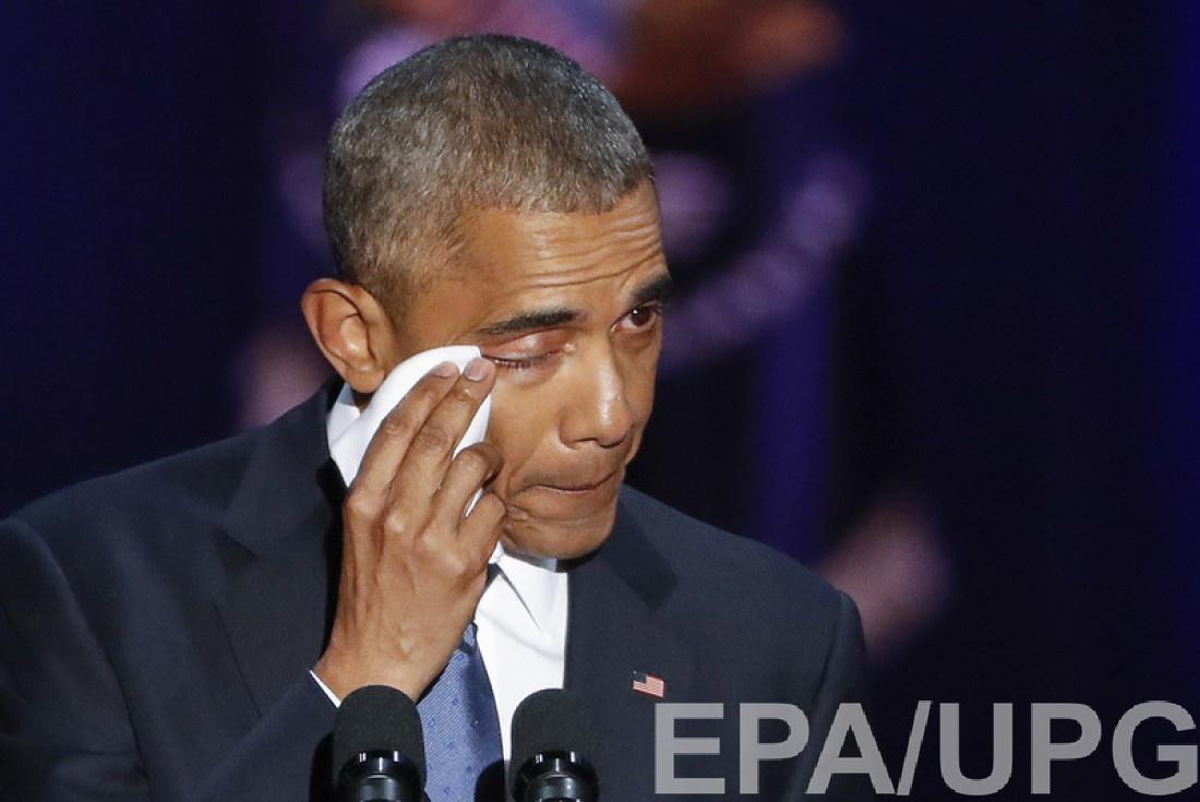 Слезы 44-ого президента США