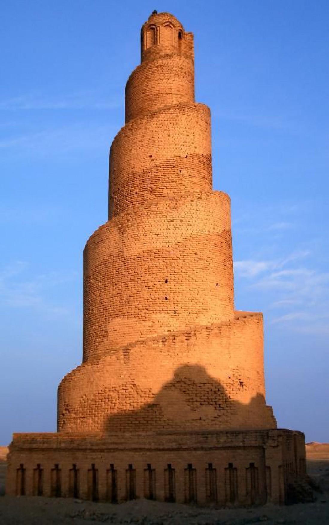 Большая мечеть Самарре
