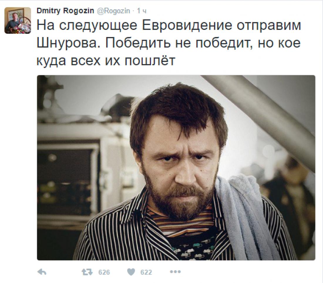 Заявления Дмитрия Рогозина