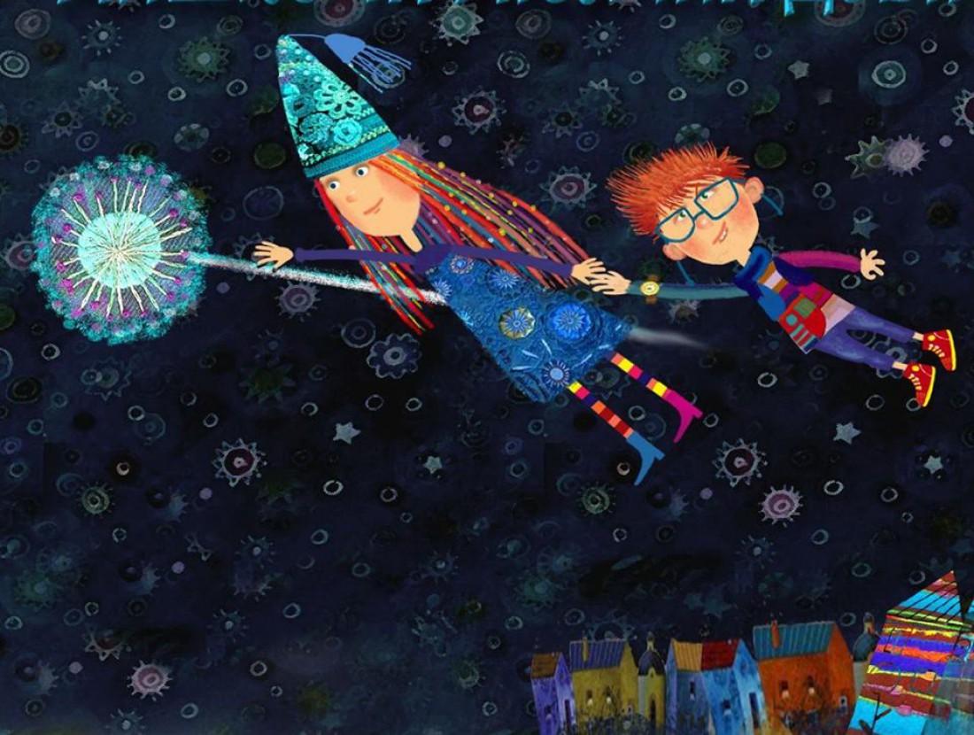 Золота Дзига: кадр из фильма Миша и Лунная Звонка