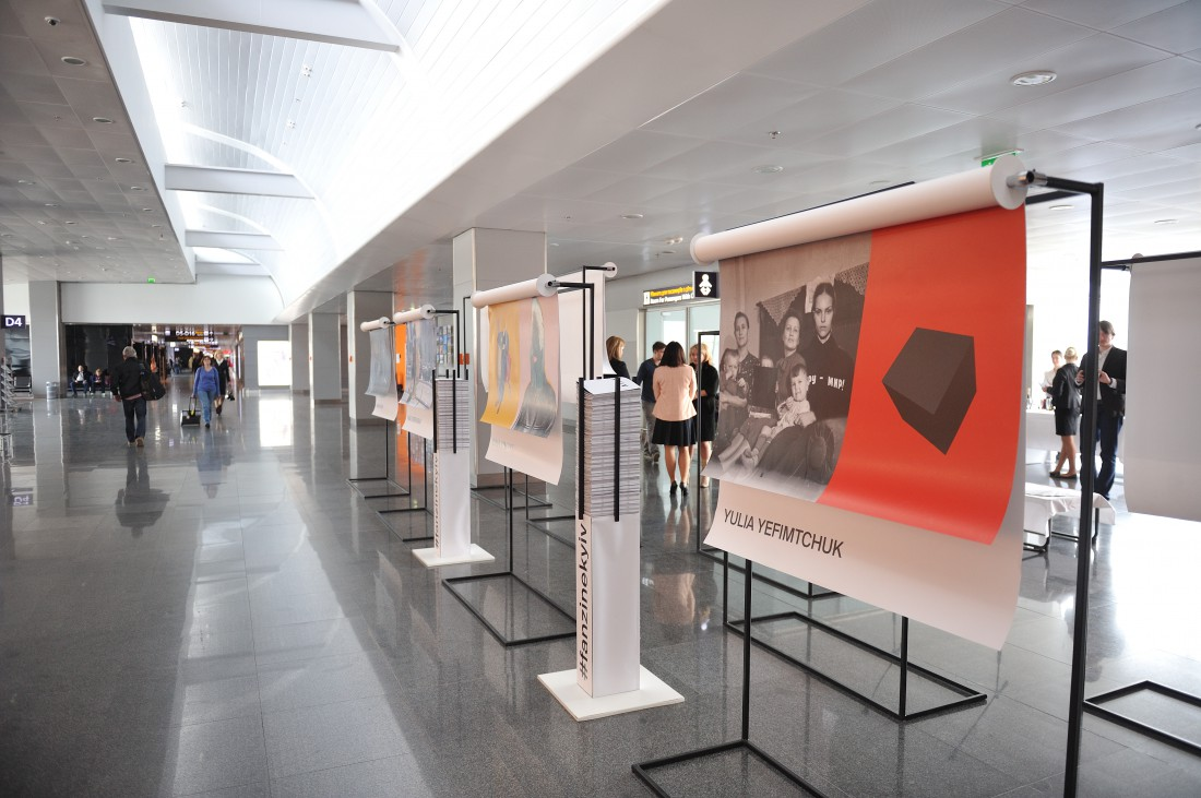 Выставка проекта Fanzine Kyiv