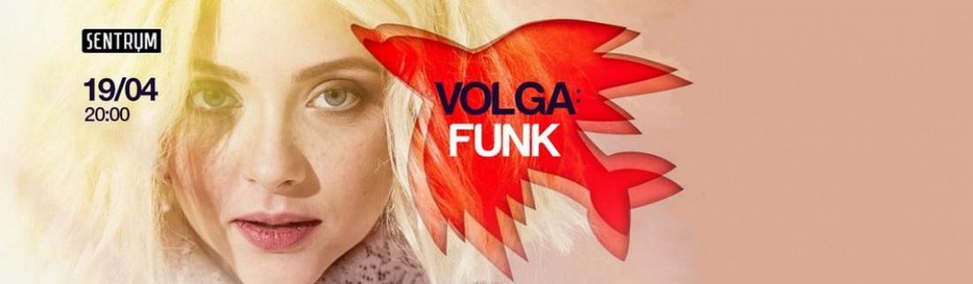 VOLGA:FUNK. Большой фанковый концерт