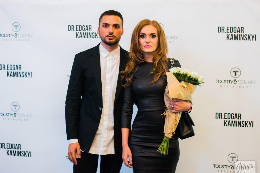 Эдгар и Слава Каминские