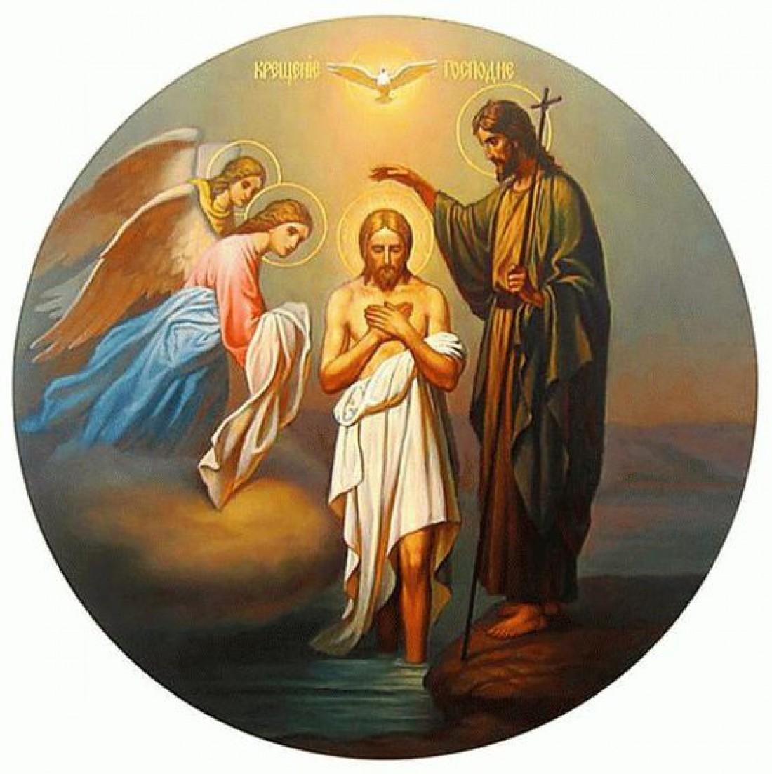Крещение: что можно и нельзя делать 19 января?