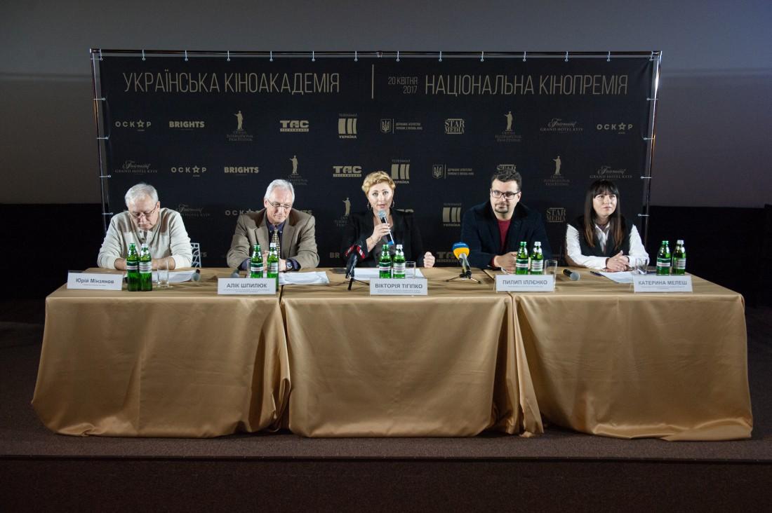 Презентация Украинской Киноакадемии и Национальной Кинопремии Золота Дзига