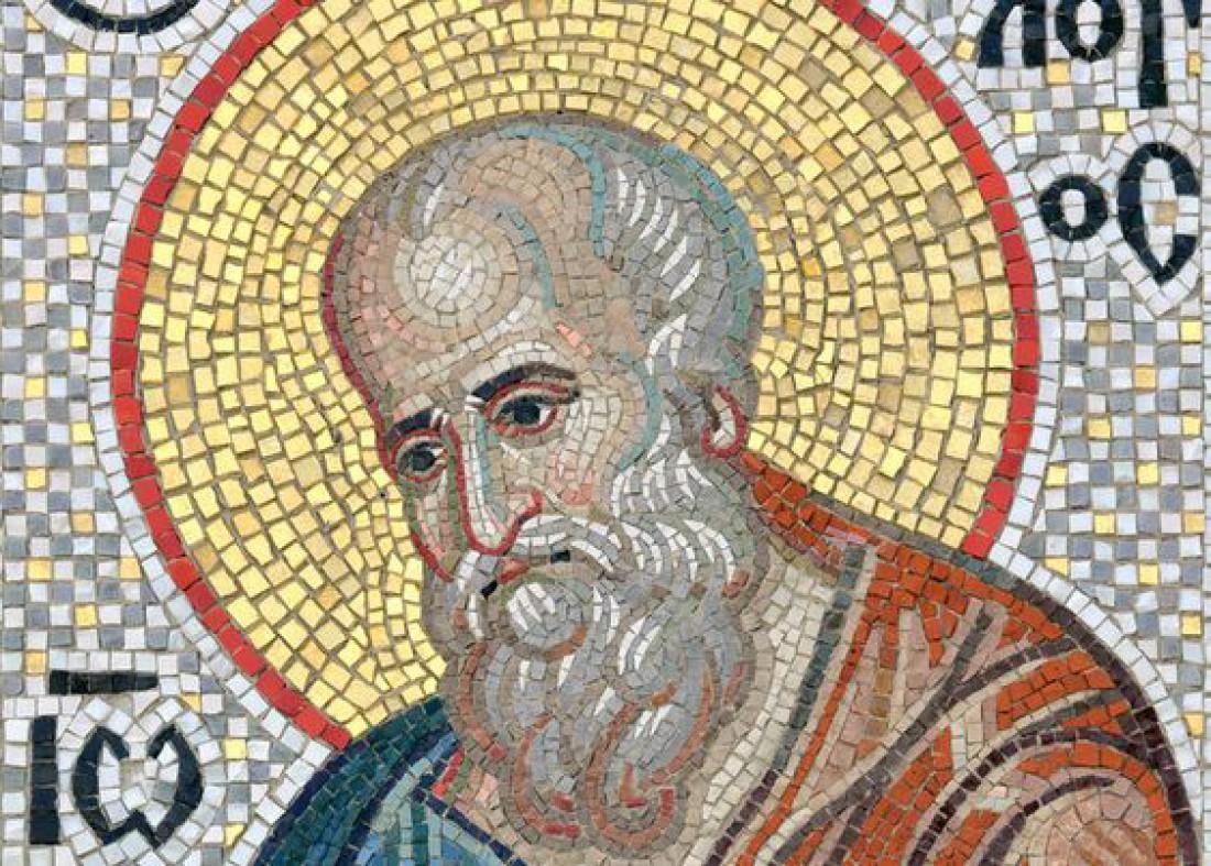 День Иоанна Богослова: традиции и запреты 21 мая