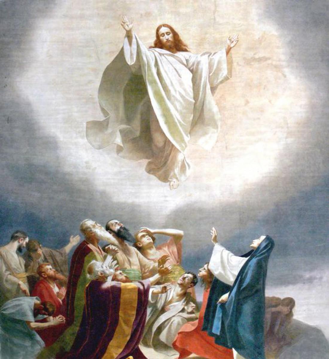 Вознесение Господне 2020: Поздравления в стихах и открытках
