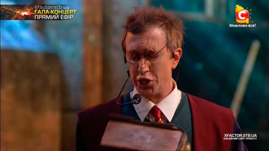 Х-фактор 6 сезон финал: Сергей Соседов в роли Гарри Поттера