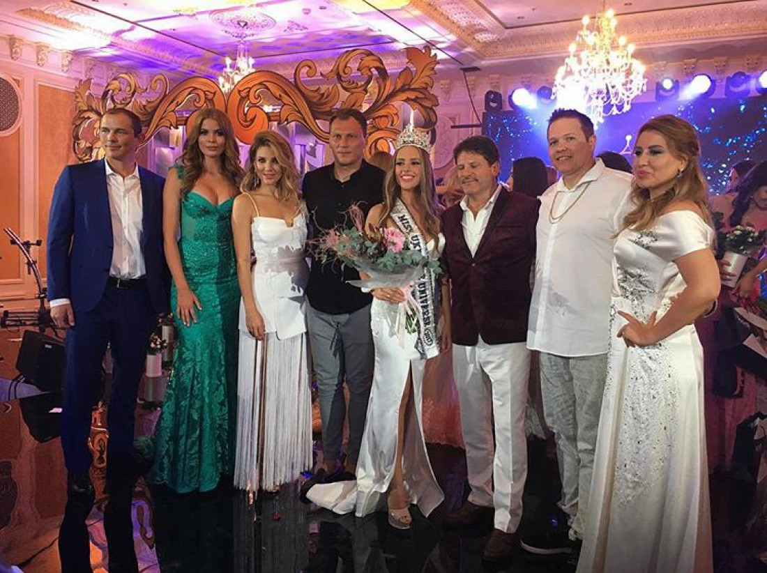 Мисс Украина Вселенная 2017