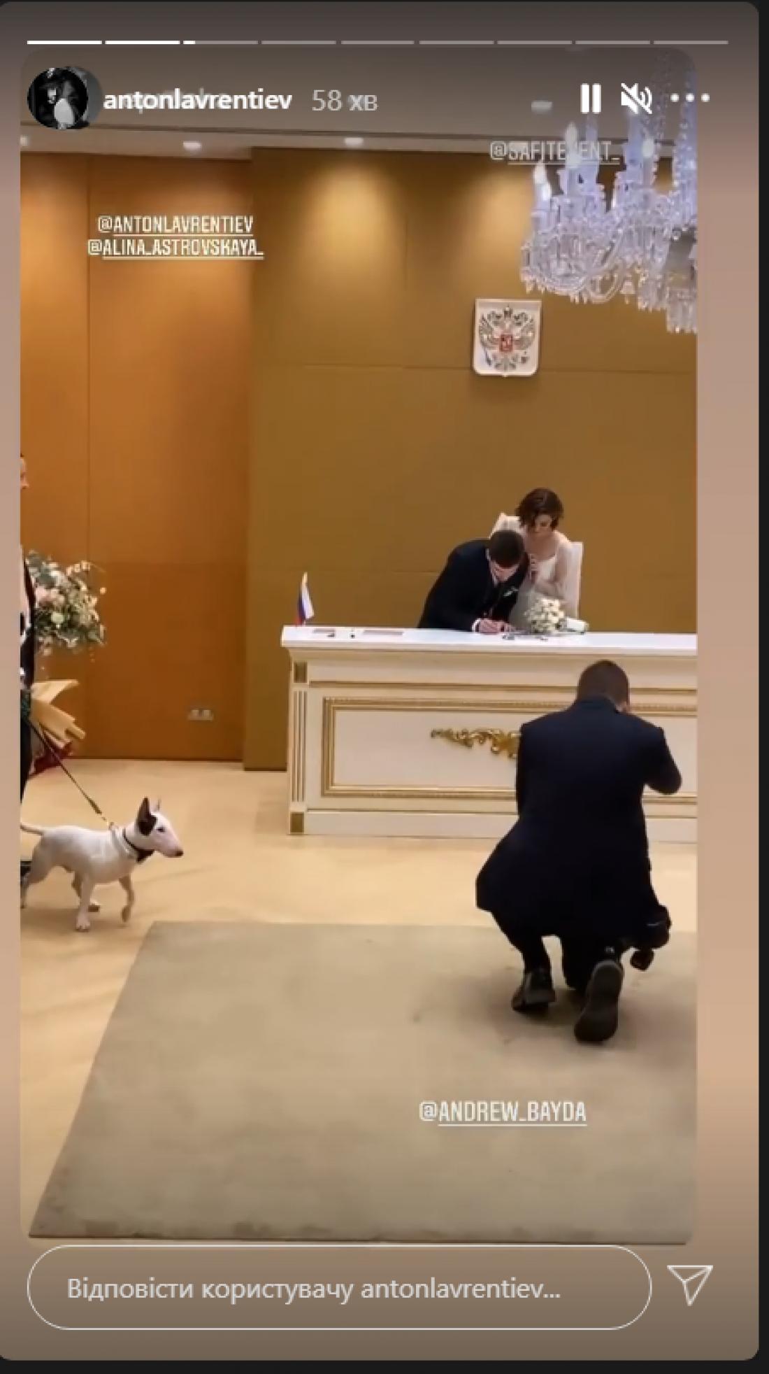 Алина Астровская вышла замуж за Антона Лаврентьева