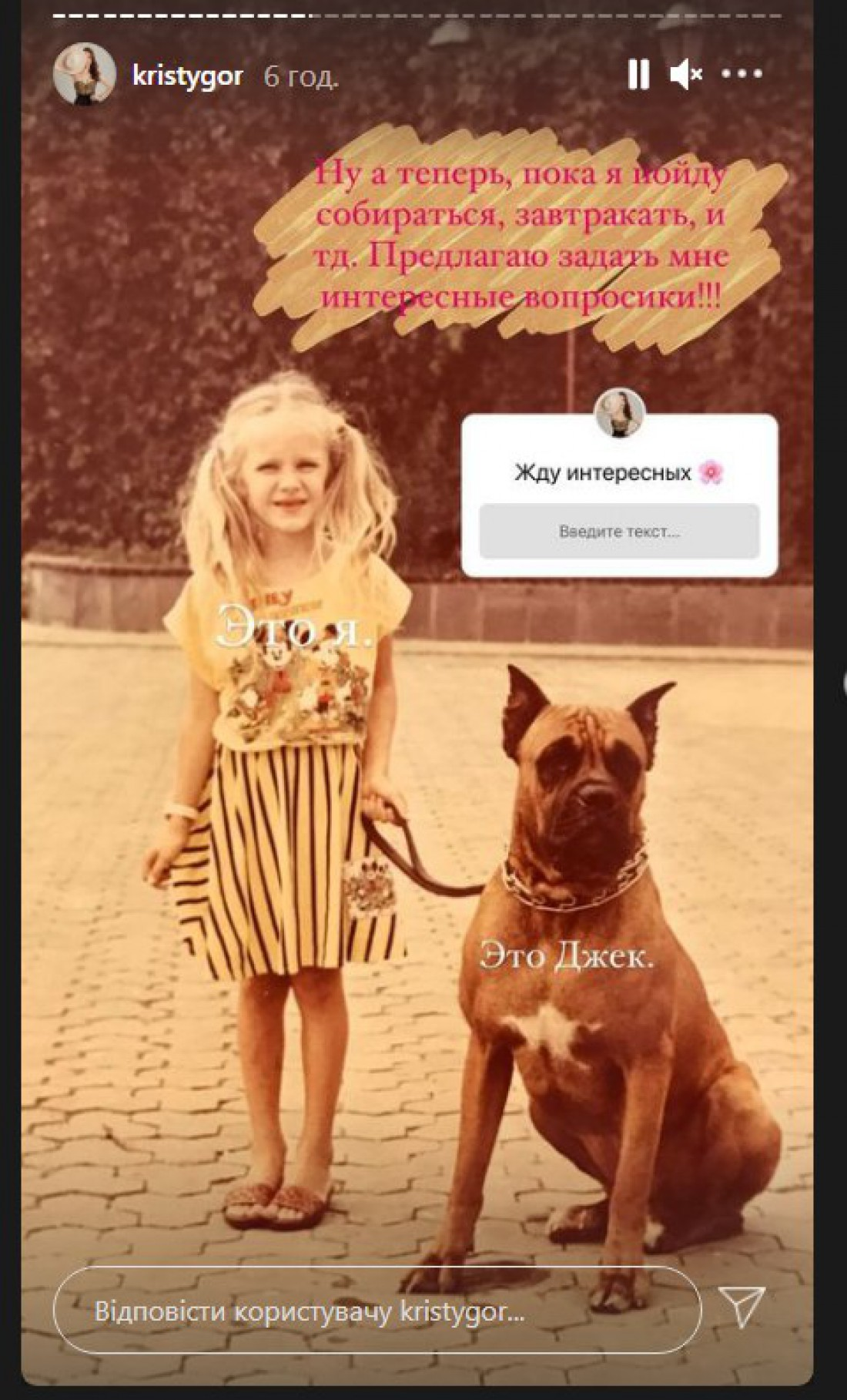 Кристину Остапчук не узнали на детском фото