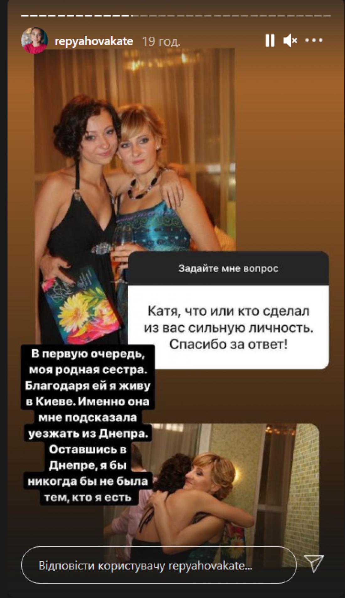 Екатерина Репяхова показала, как выглядела до переезда в столицу