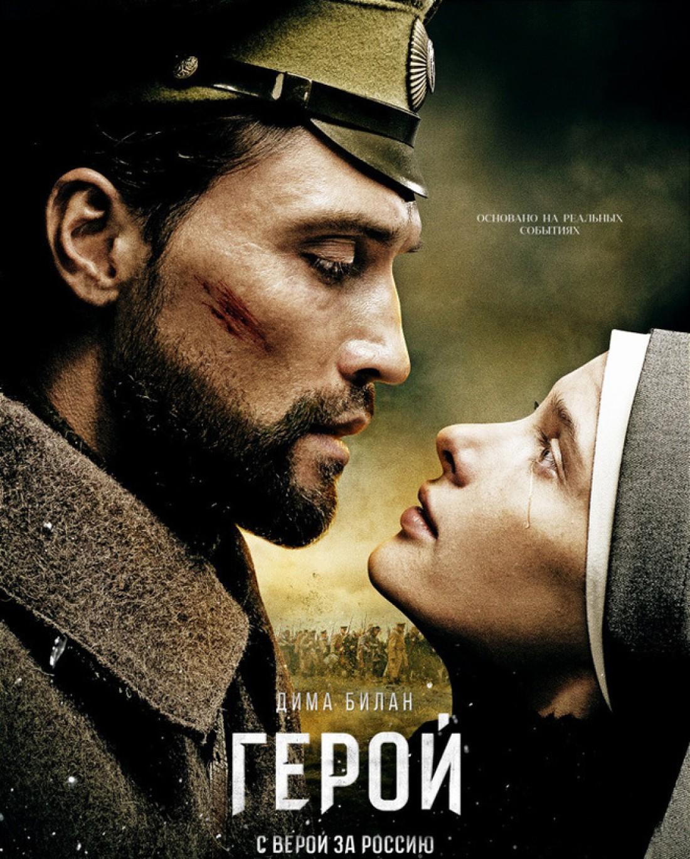 Бесплатные фильмы про войну, смотреть фильмы про войну онлайн