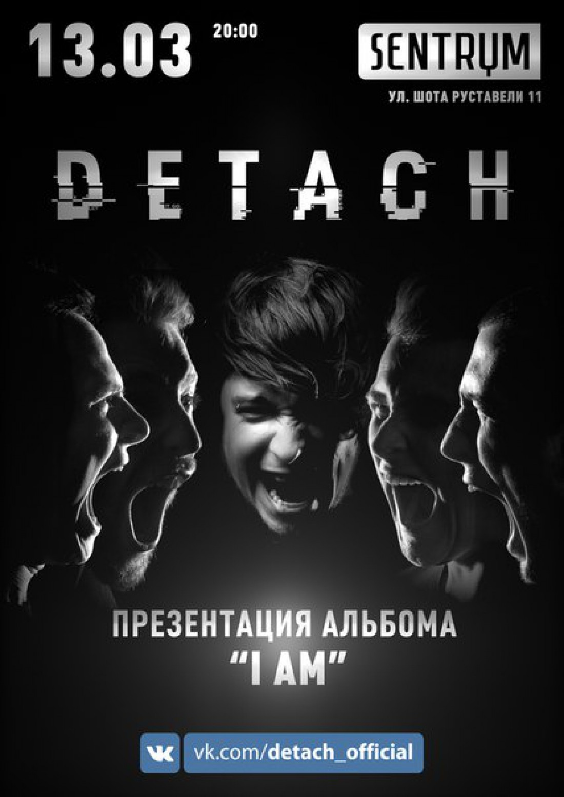 Афиша концерта DETACH
