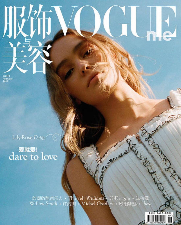 Лили-Роуз Депп украсила фотосессию Vogue China