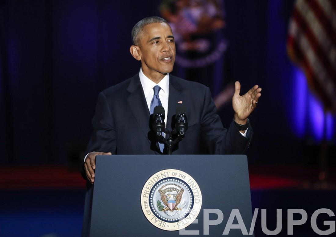 Барак Обама покинул пост президента США