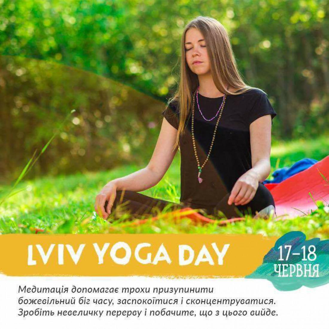 Фестиваль Lviv Yoga Day 2017 откроется 17-18 июня