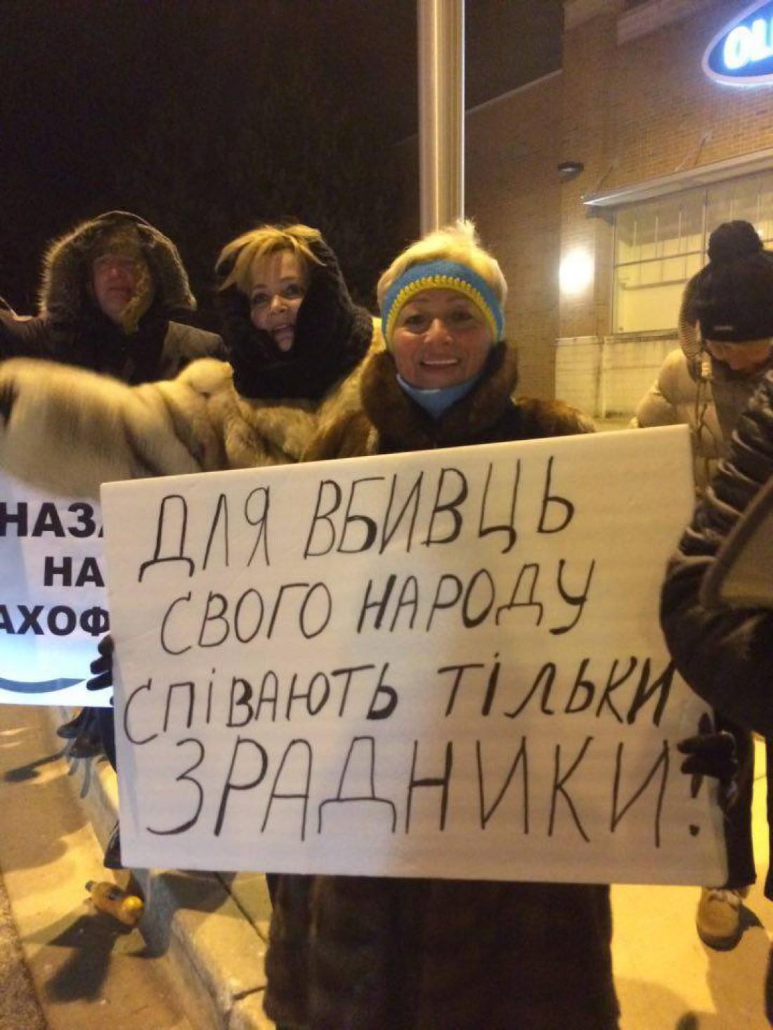 Украинцы в Чикаго пикетировали концерт Ани Лорак