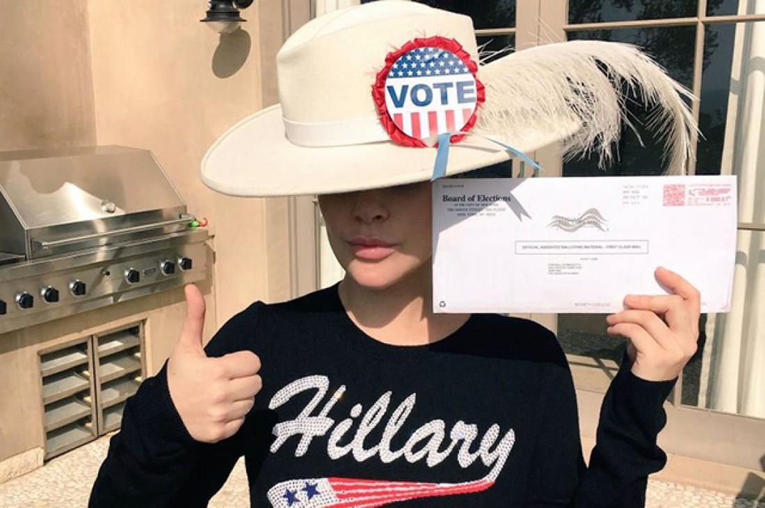 Леди Гага отдала свой голос за Хиллари Клинтон