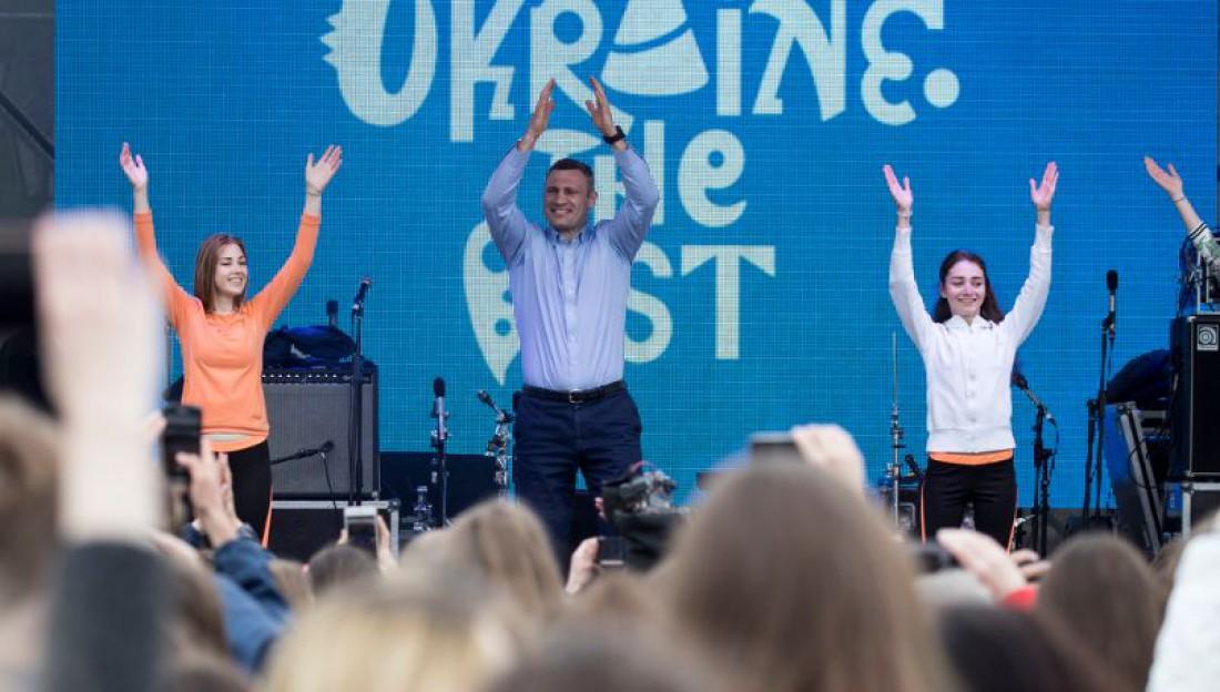 Дни Европы в Украине: Виталий Кличко