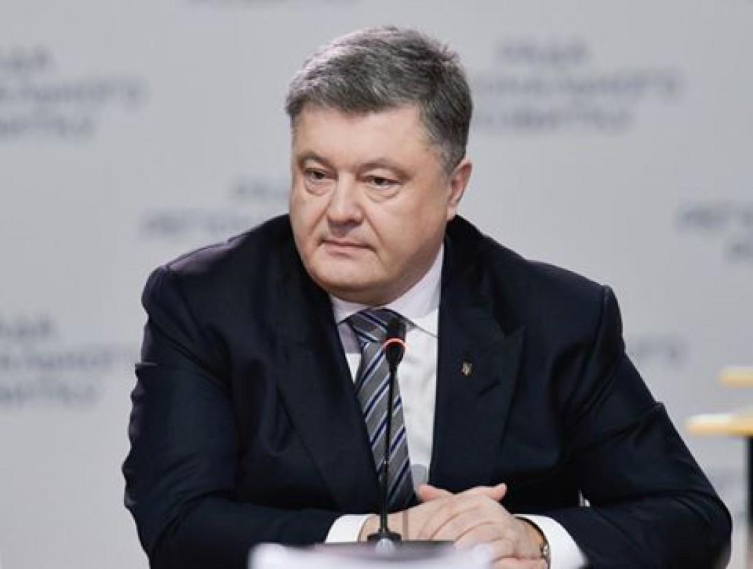 Евровидение 2017 Украина: Петр Порошенко
