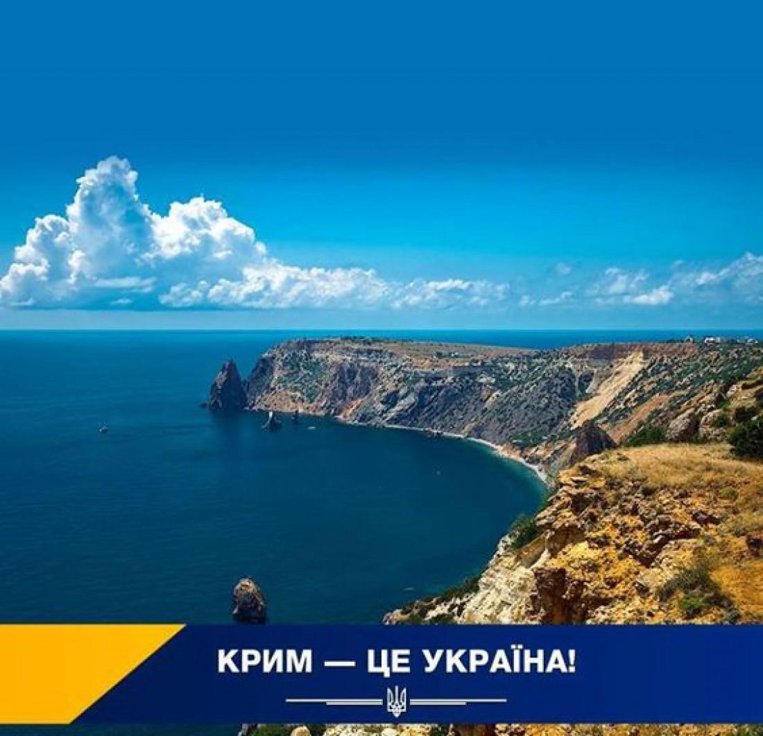 Президент Украины учредил День сопротивления Крыма российской оккупации