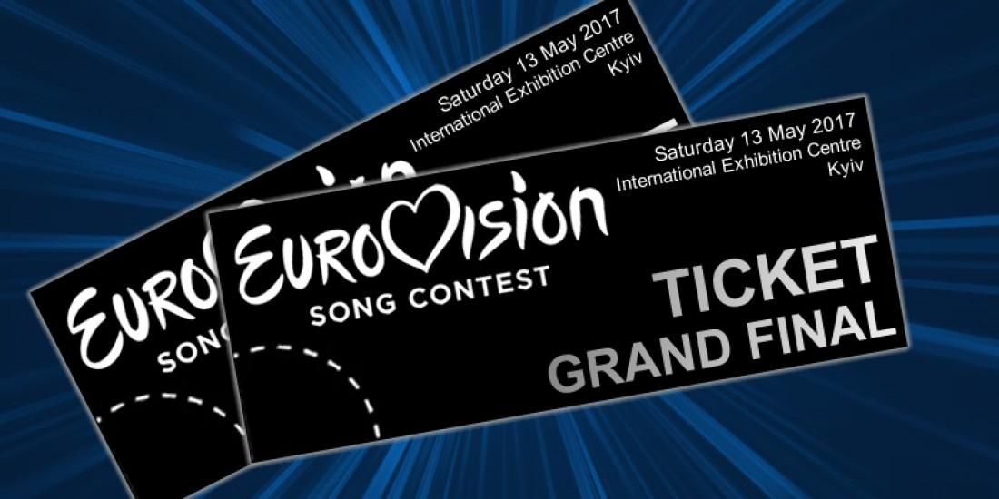Все билеты нафинал «Евровидения-2017» вКиеве проданы