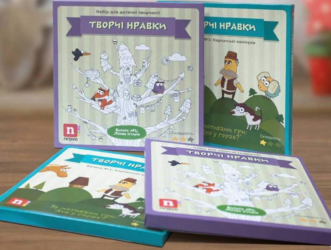Ігри та Нравки від Nravo Kids спрямовані на всебічний розвиток дитини