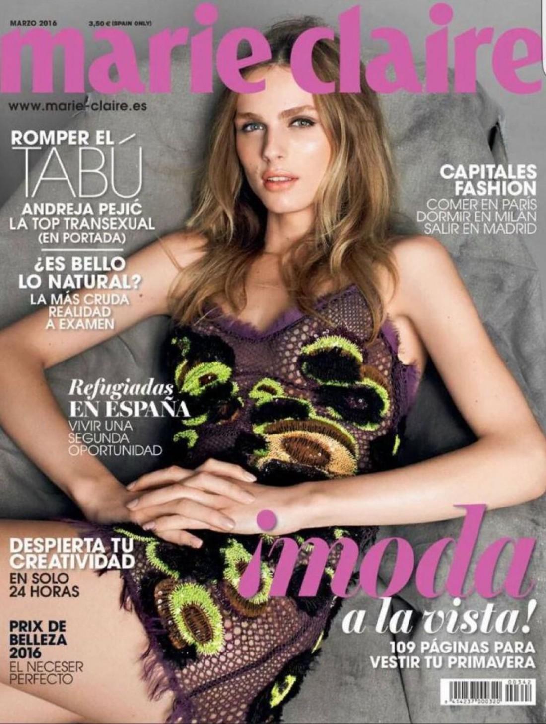 Андреа Пежич на обложке Marie Claire Spain