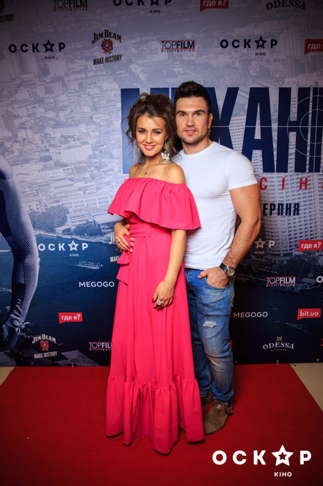 Василий Бондарчук с женой Катей Веласкес