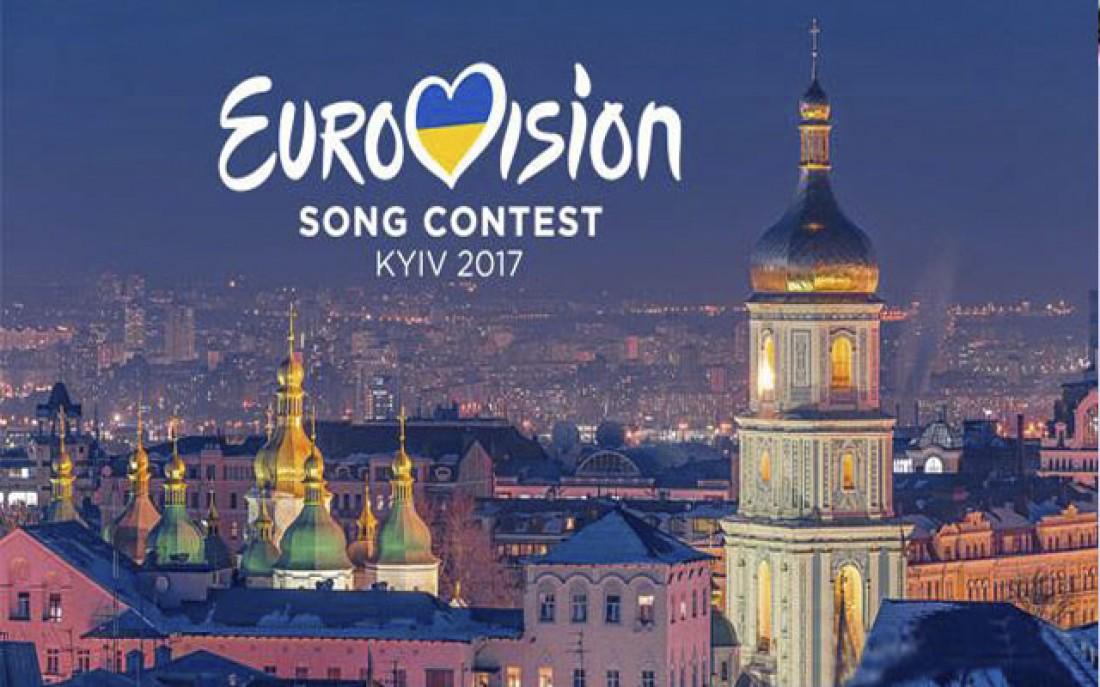 Картинки по запросу Евровидение на Украине 2017 года