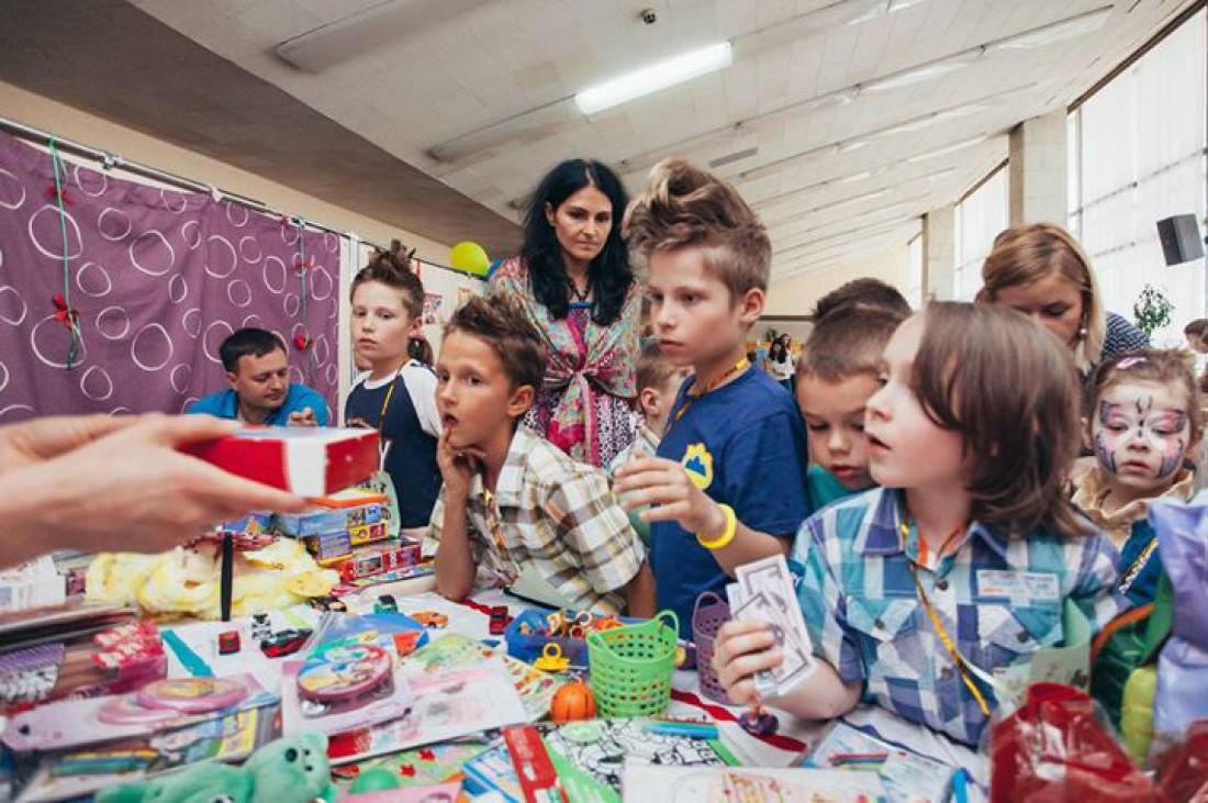 Детская ярмарка