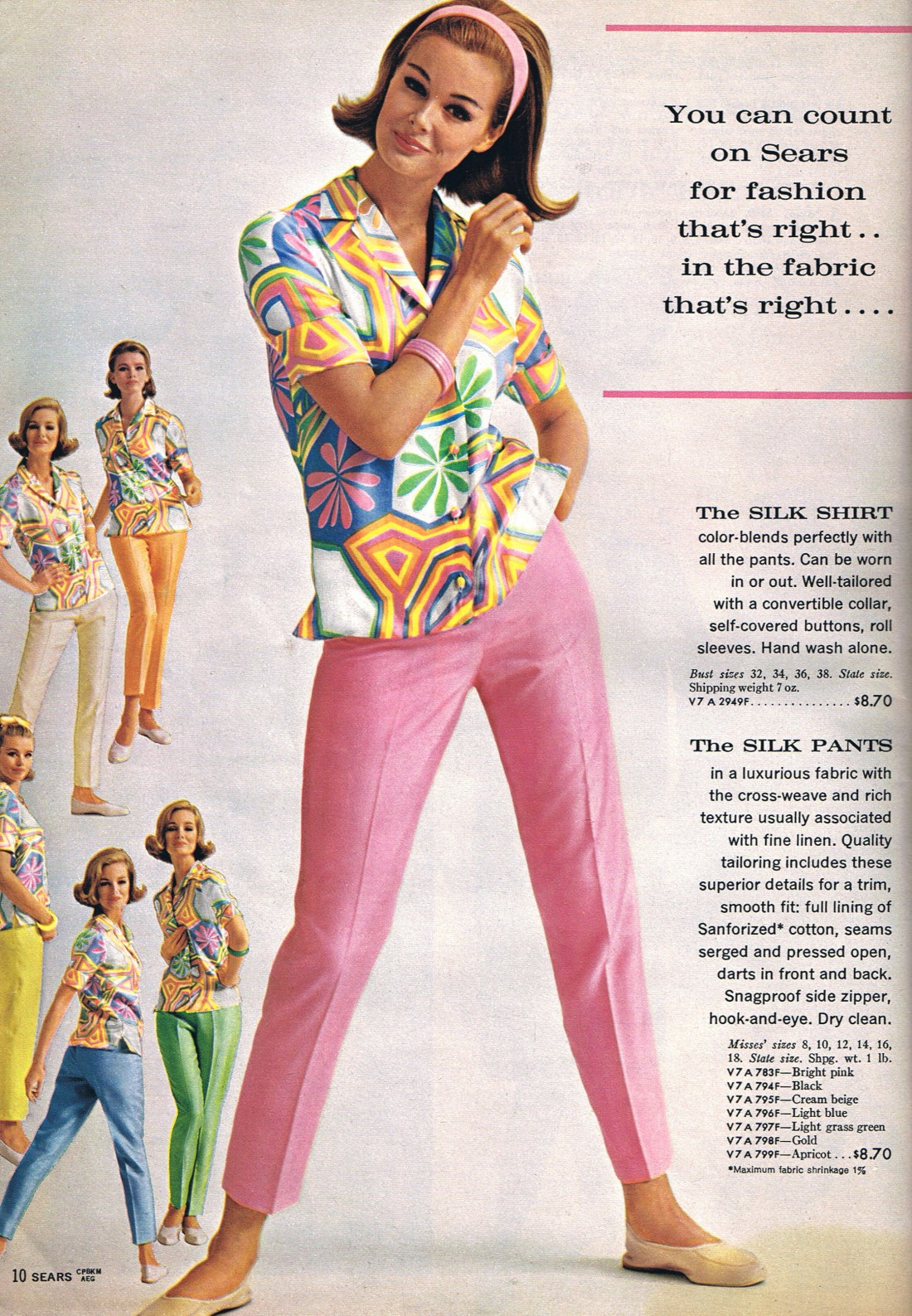 еклама одежды в журнале Sears (1963)