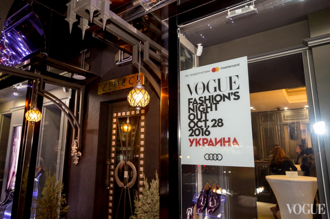 Vogue Fashion's Night Out в Киеве
