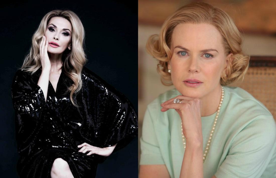 Ольга Сумская и  Грейс Келли (Николь Кидман)