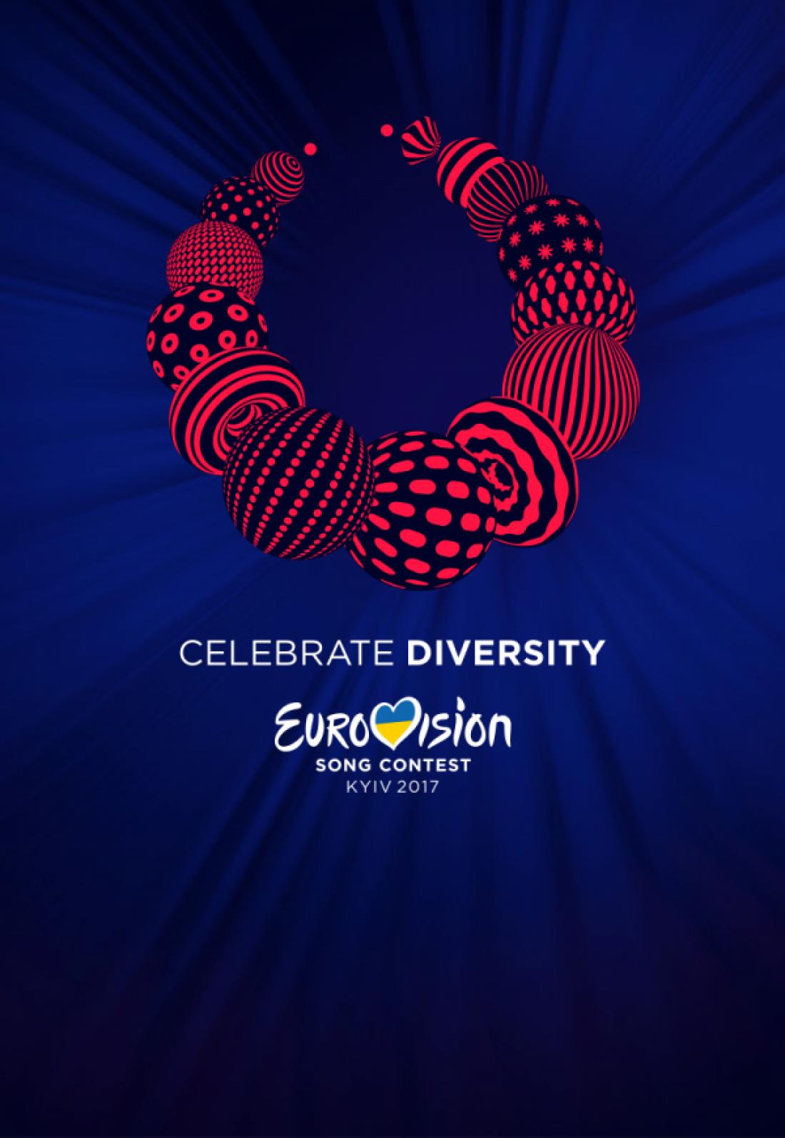 Евровидение 2017: логотип конкурса