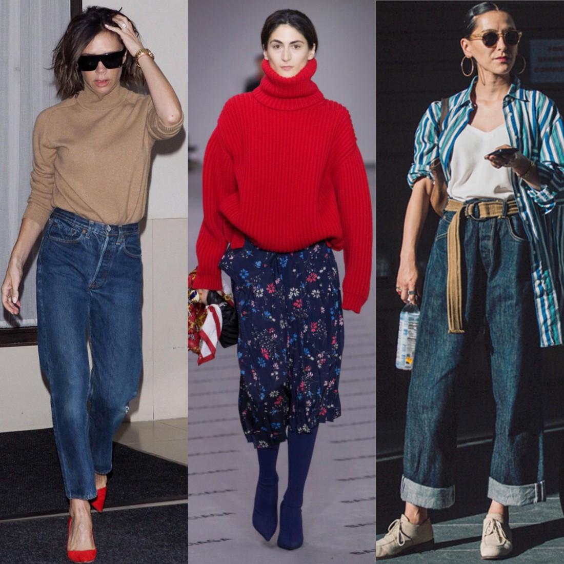 Модные тренды осеннего сезона