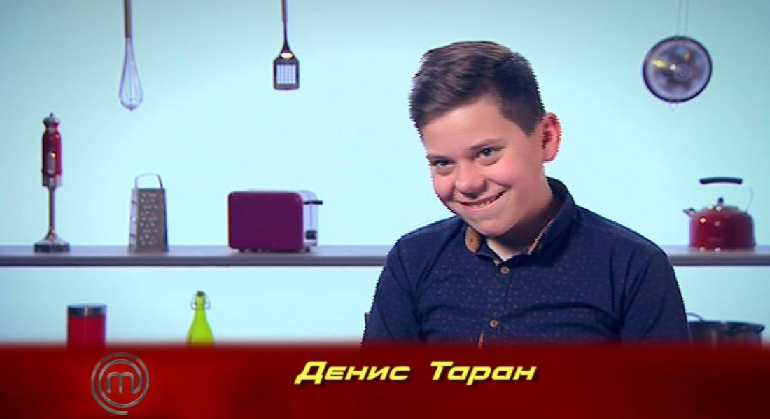 МастерШеф Діти 2 сезон онлайн: 15 выпуск - Денис помогал участникам