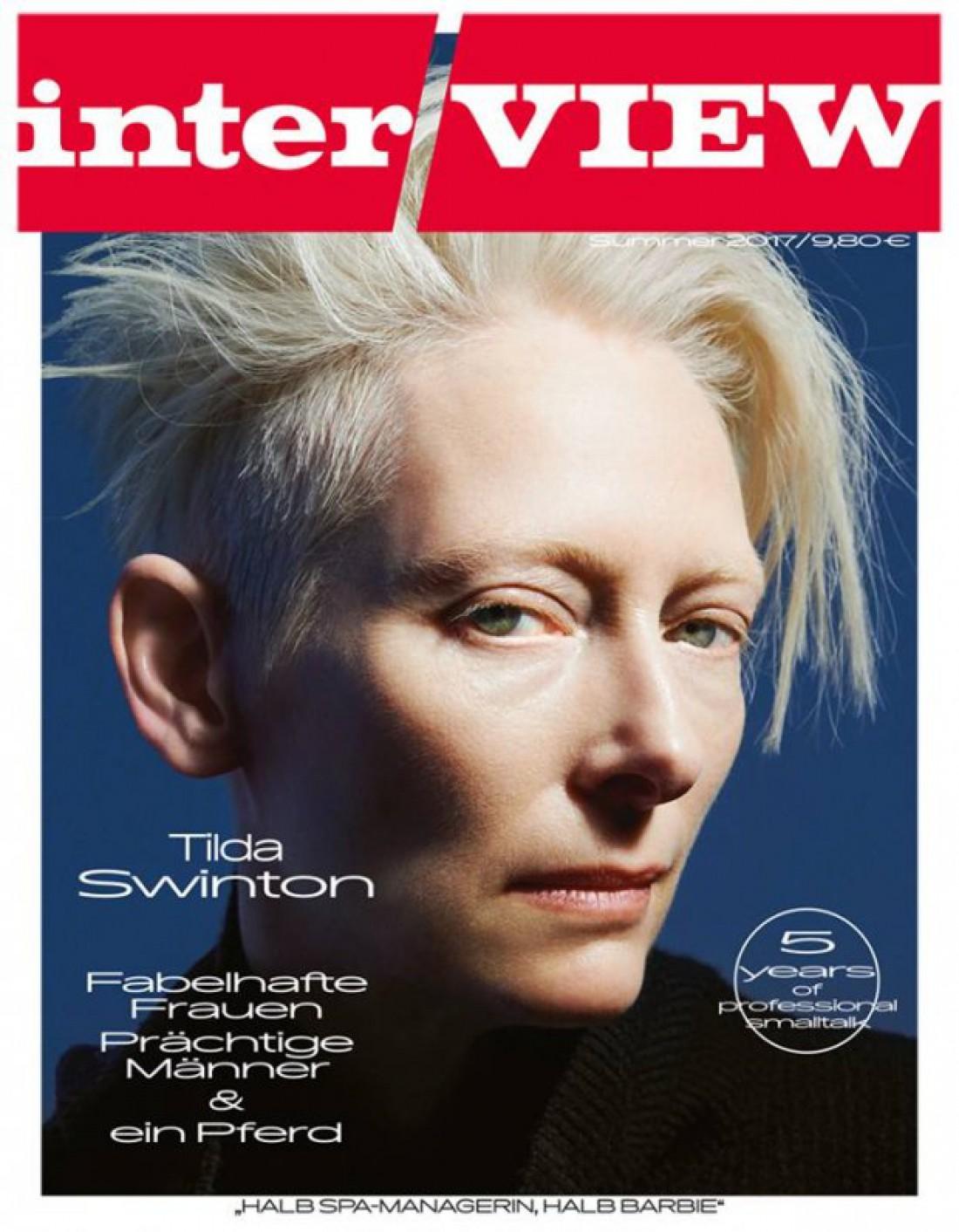 суинтон тильда интервью о красоте