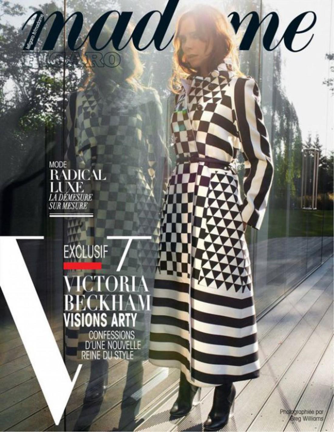 Виктория Бекхэм в новой фотосессии для Madame Figaro