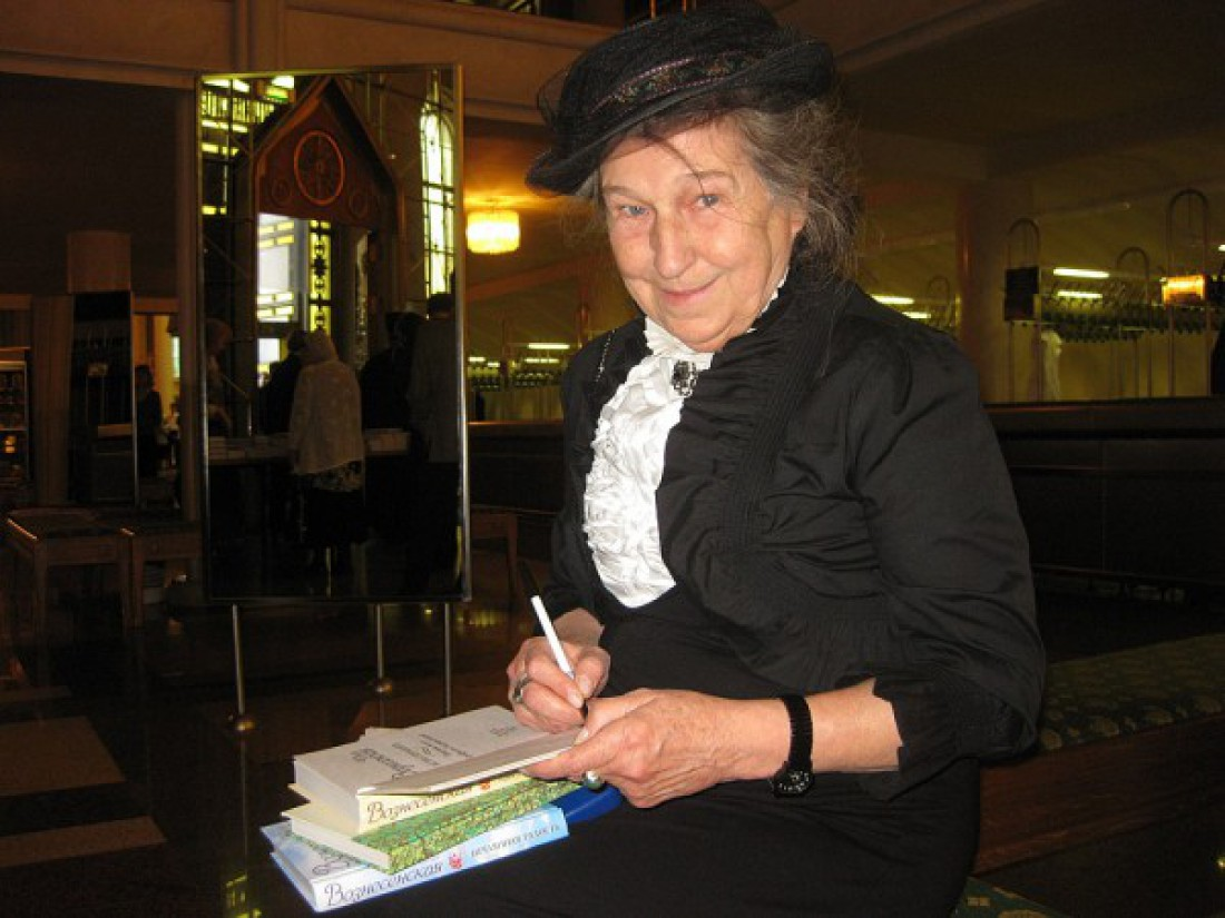 Российская писательница Юлия Вознесенская
