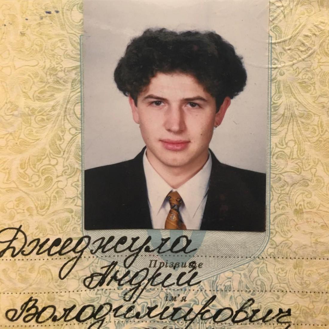 Фото Джеджулы в паспорте