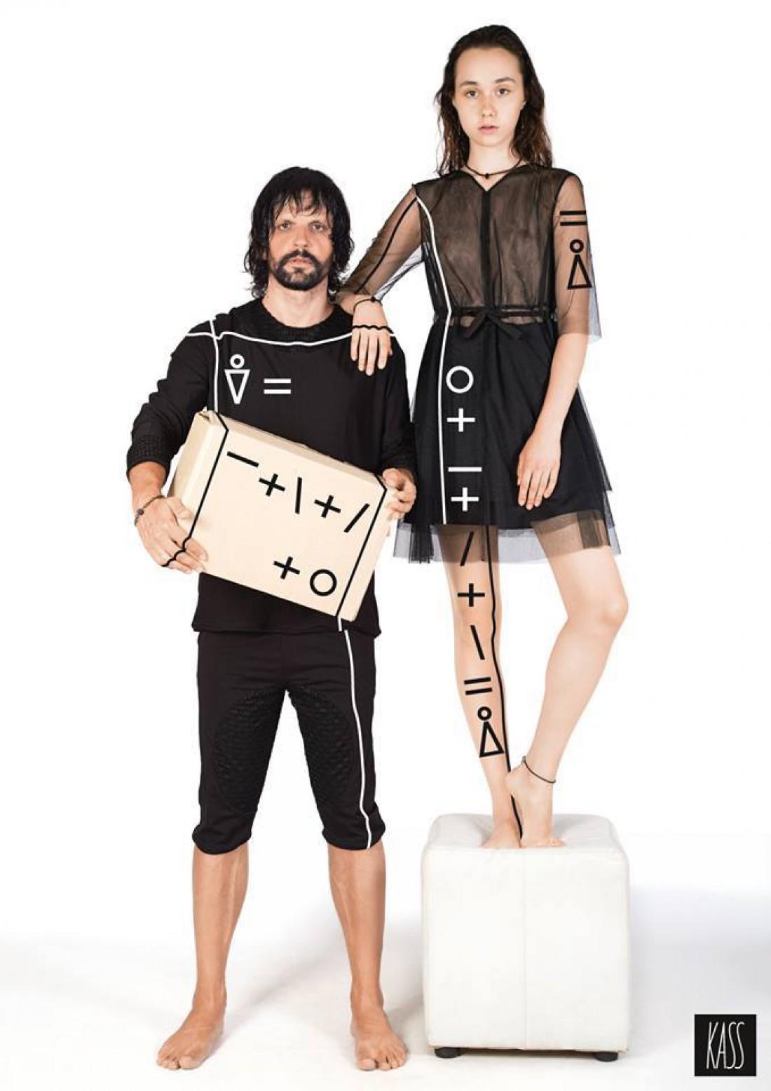 Алексей Гладушевский и Алина Панюта в кампейне KASS