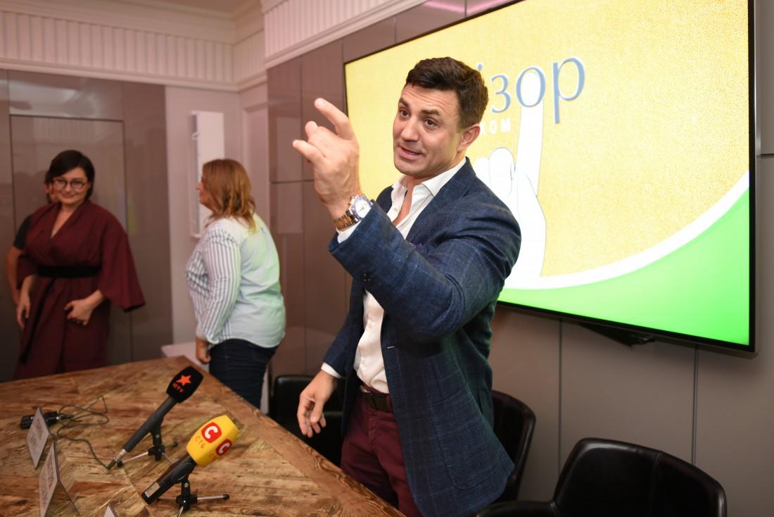 Николай Тищенко на презентации нового сезона Ревизора