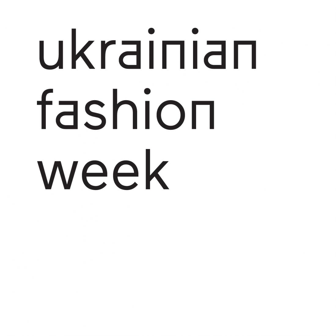 В новую жизнь: Ukrainian Fashion Week сменил логотип