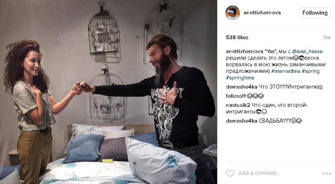 Загадочный пост Анетти Жерновой